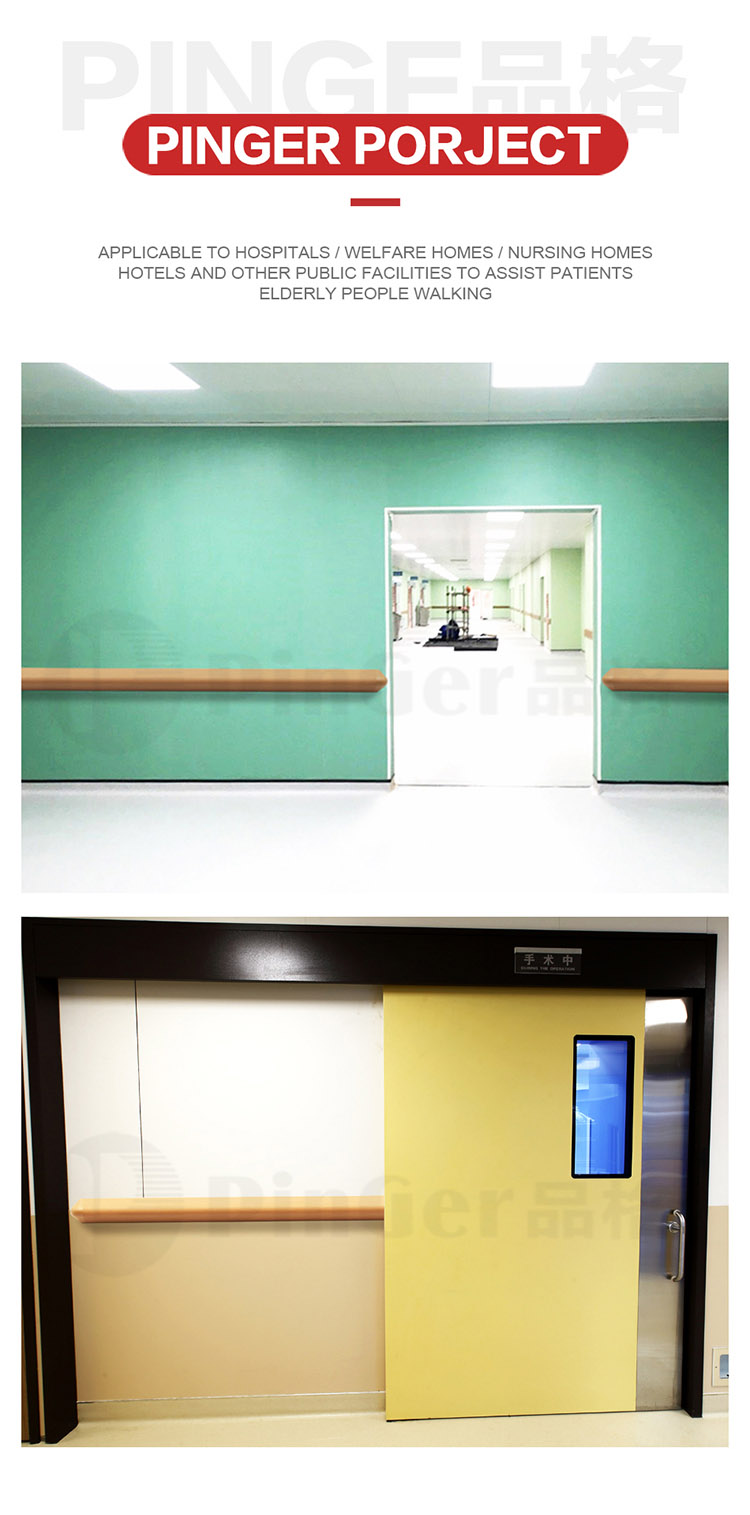 PVC Plastic Wall Guard For Kindergarten And Hospital