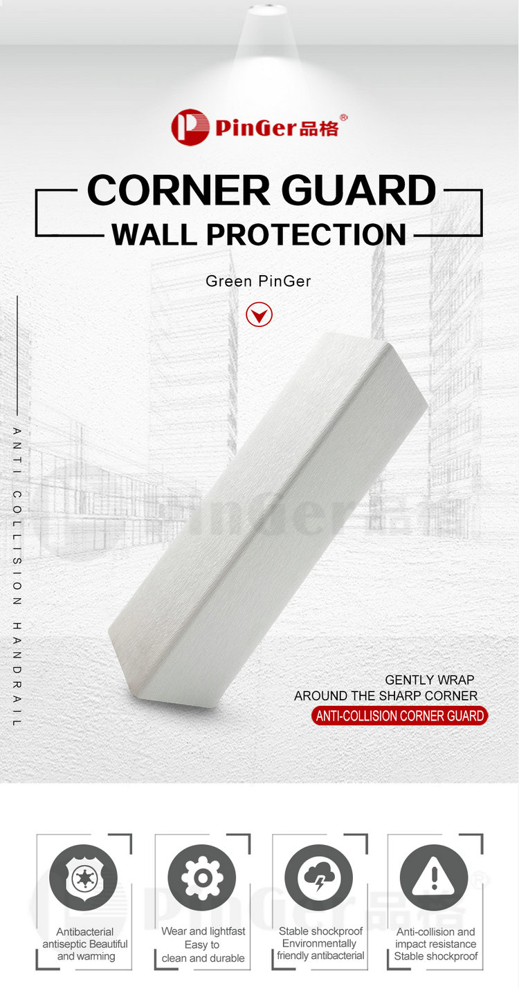 PVC Free Hallway Wall Corner Guards