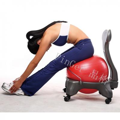 Yoga Ball Balance Chair